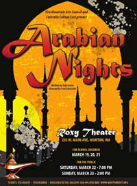 Arabian Nights at the Roxy Theater