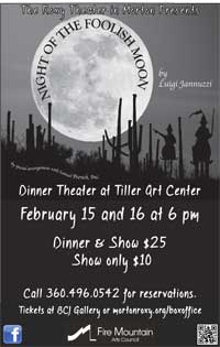 Night of the Foolish Moon, A Romantic Comedy